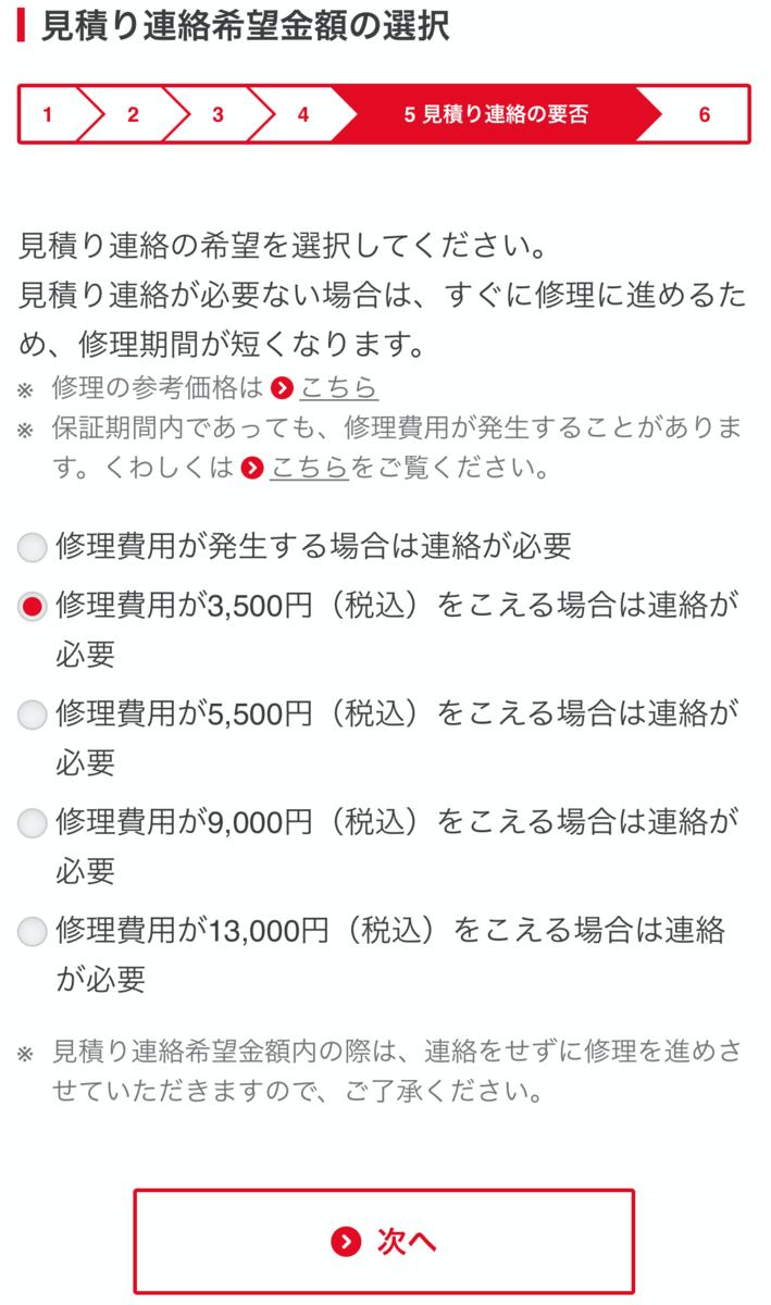 f:id:c089818:20191110002254p:plain