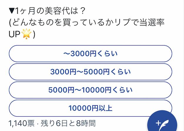 f:id:c089818:20200508095109p:plain
