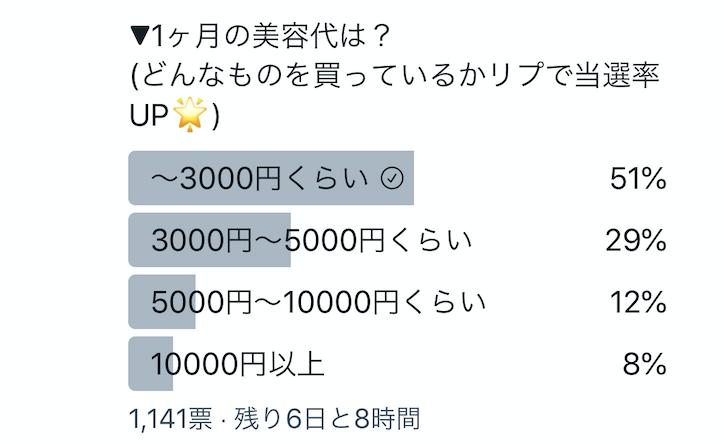 f:id:c089818:20200508095144p:plain