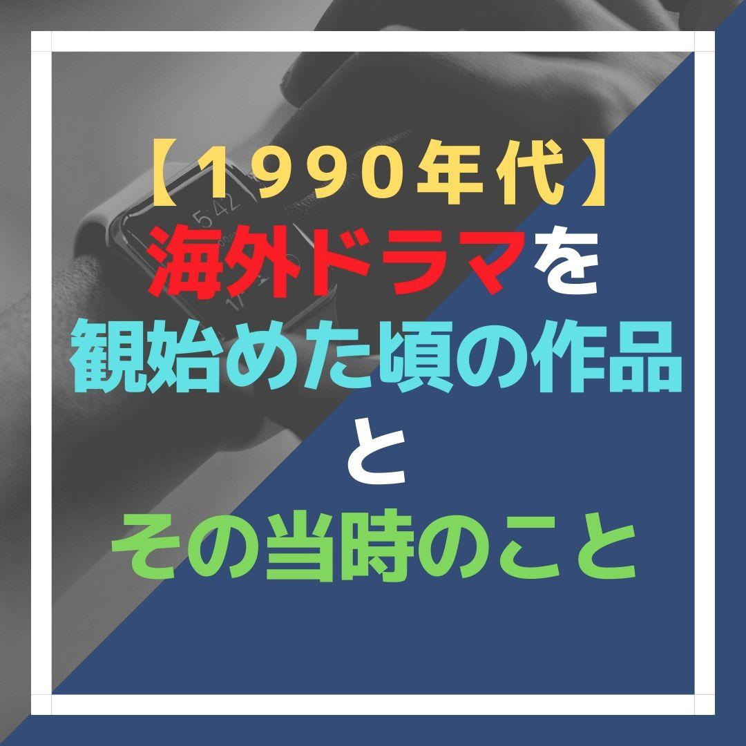 f:id:c089818:20200521204736p:plain