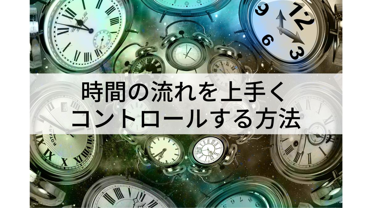 f:id:c201233w:20210505011949p:plain