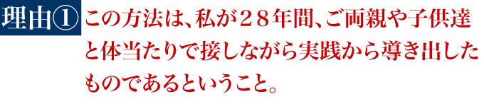 f:id:c4hbai3l:20180405140020p:plain