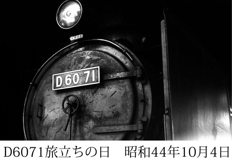 f:id:c57115:20200721172451j:plain