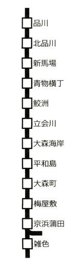 f:id:c57115:20210111154946j:plain