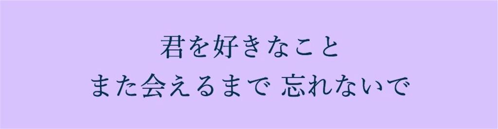 f:id:c5l5rf3l:20180302004326j:image