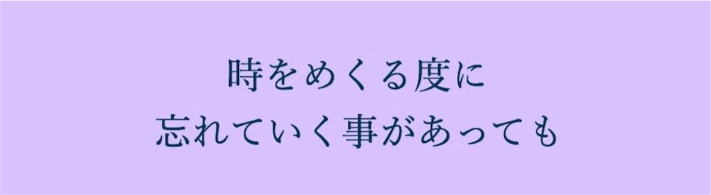 f:id:c5l5rf3l:20180302004533j:image
