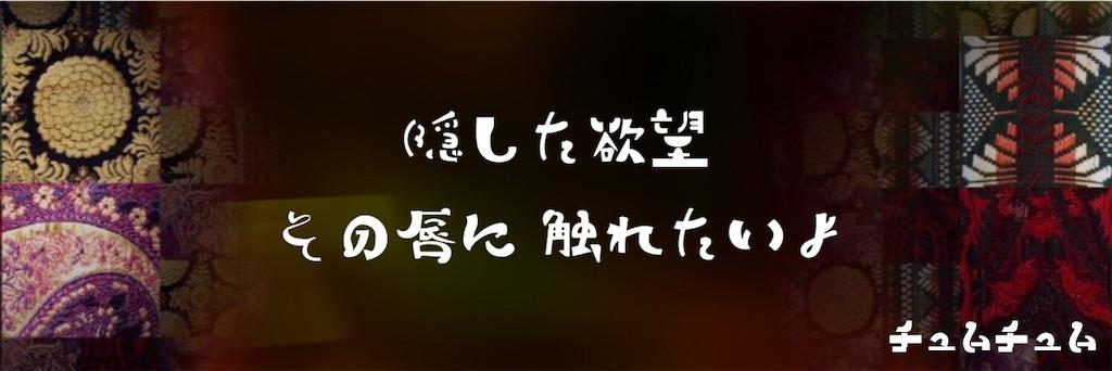 f:id:c5l5rf3l:20190630035208j:image