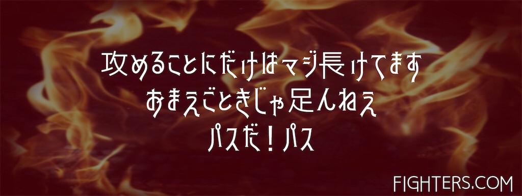 f:id:c5l5rf3l:20190703171124j:image