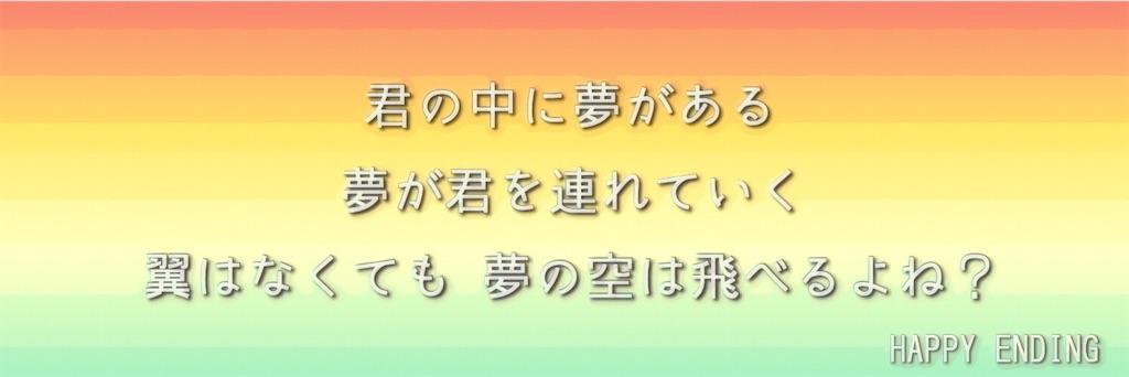 f:id:c5l5rf3l:20190706201302j:image