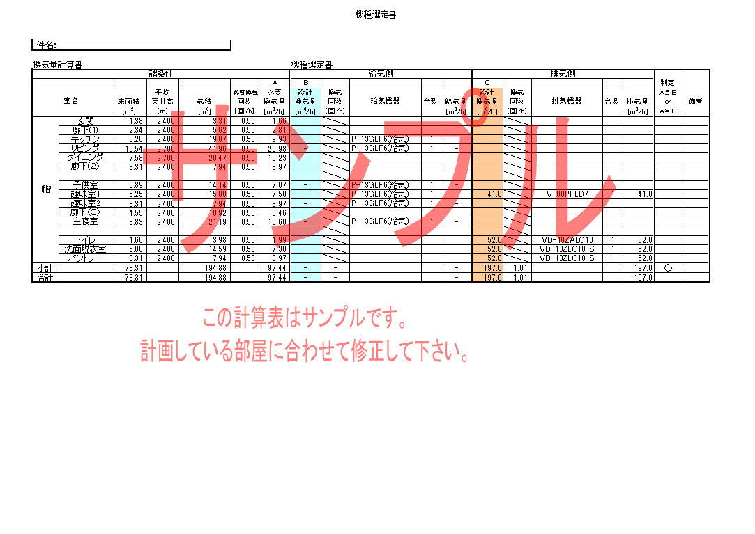 f:id:c6amndbgr3:20190401091320p:plain