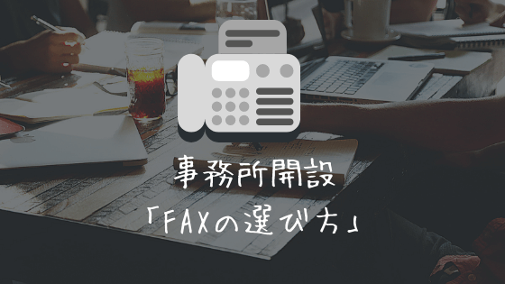 f:id:c6amndbgr3:20190501170509p:plain