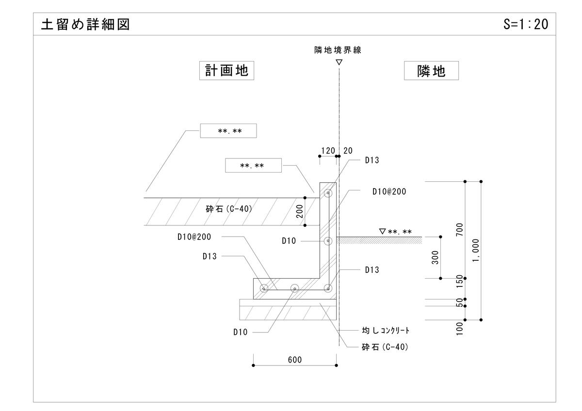 建築士,給料,将来性,CADデータ共有,土留,意匠,外構,設備