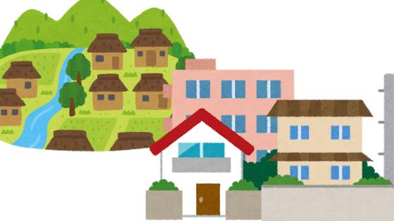 建築士,給料,将来性,一級建築士,埋蔵文化財,用途地域