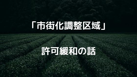 f:id:c6amndbgr3:20191209115244p:plain