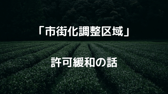 f:id:c6amndbgr3:20191209121006p:plain
