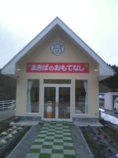 20100331145302