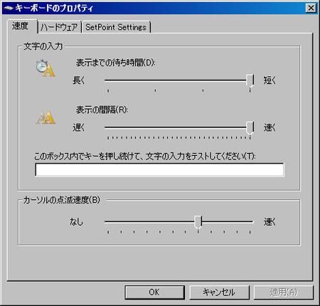 20070522101052