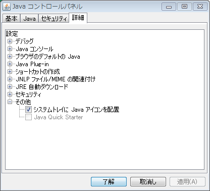 20100420114558
