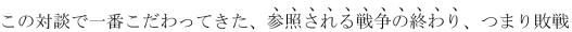 http://f.st-hatena.com/images/fotolife/c/c_a_nagaoka/20140818/20140818215630_original.jpg