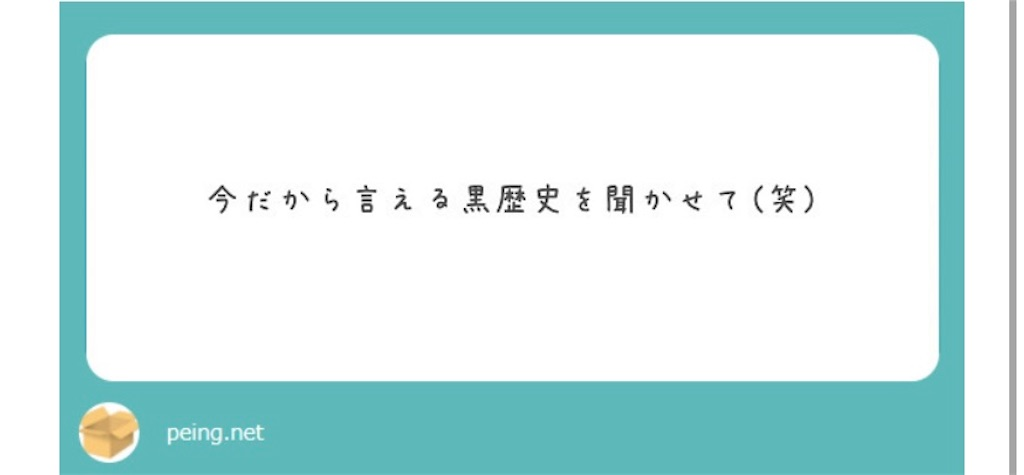 f:id:c_camore__2106:20210309175503j:image