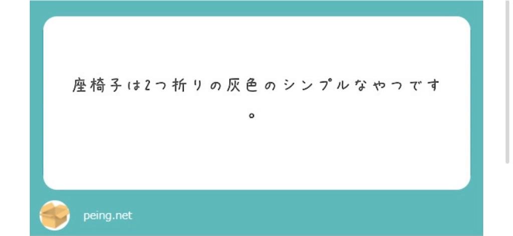 f:id:c_camore__2106:20210309175552j:image