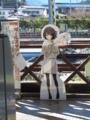 横瀬駅にて