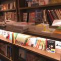 [渋谷][Qフロント][おしゃれ][カフェ][ブックカフェ][本屋][ツタヤ]渋谷ブックカフェ WIRED1999 3