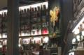 [渋谷][Qフロント][おしゃれ][カフェ][ブックカフェ][本屋][ツタヤ]渋谷ブックカフェ WIRED1999 2