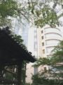 [さくらタワー][高輪][品川][ホテル][ラグジュアリー][日本庭園]ザ・プリンスさくらタワー 庭