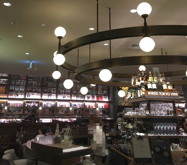 [渋谷][Qフロント][おしゃれ][カフェ][ブックカフェ][本屋][ツタヤ]
