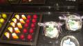 [グランドプリンス新高][高輪][品川][ホテル][ラグジュアリー][チョコレート][カフェ]チョコレートサロン タカナワ