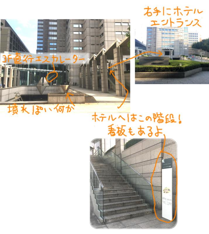 [パークハイアット東京][西新宿][ラグジュアリー][夜景][ホテル]