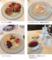 [パークハイアット東京][西新宿][ラグジュアリー][朝食][ホテル]