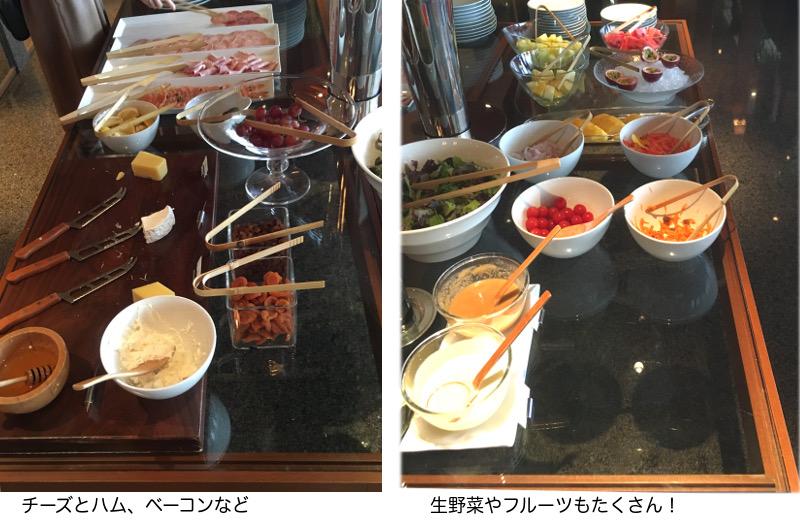 パークハイアット東京朝食3