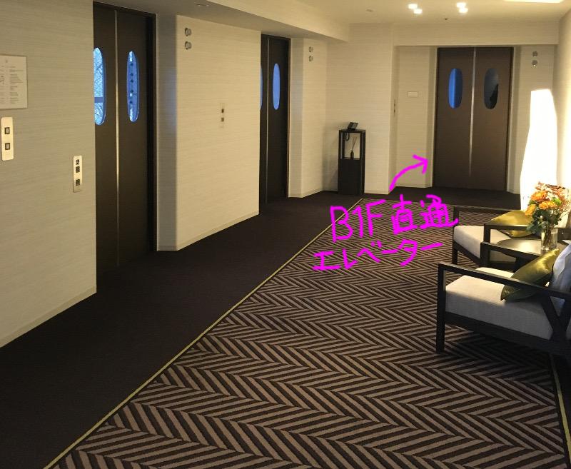 ザ・プリンス さくらタワー東京 ブロアバス1