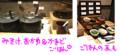 [ザ・プリンス さくらタ][ホテル][ラグジュアリー][ブッフェ][朝食][東京][品川]