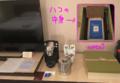 [ザ・プリンス さくらタ][ホテル][ラグジュアリー][東京][品川][部屋]