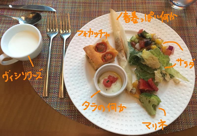 [マンダリンオリエンタ][ラグジュアリーホテル][日本橋][レストラン][ブッフェ]