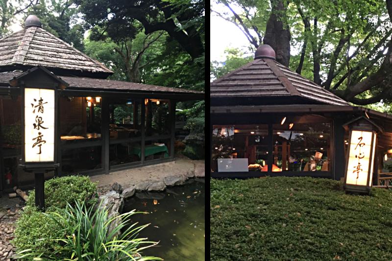 ホテルニューオータニ東京 庭園内レストラン