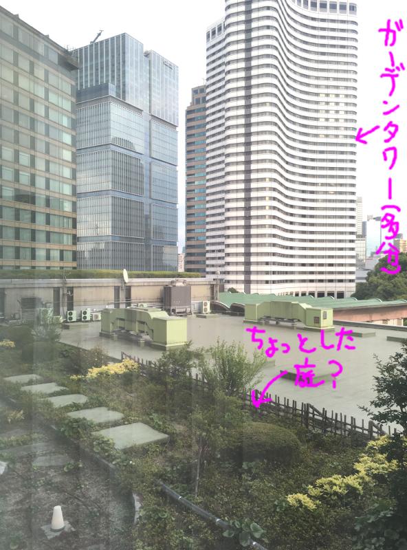 ホテルニューオータニ東京 デラックスーム6