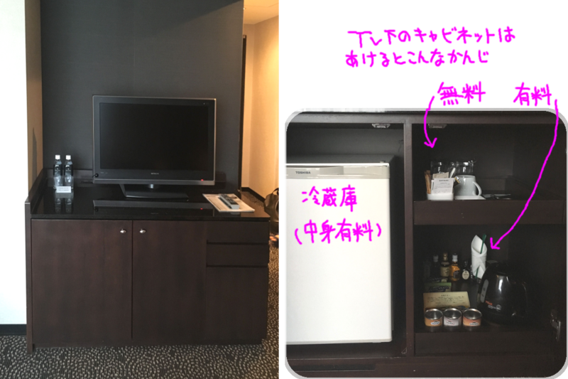 ホテルニューオータニ東京 デラックスーム5