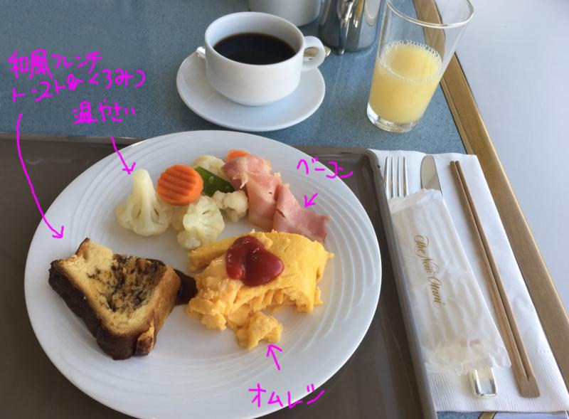 ホテルニューオータニ東京 タワーブッフェ朝食6
