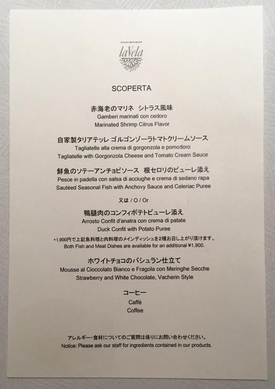 イタリアンレストラン「ラ ヴェラ」2