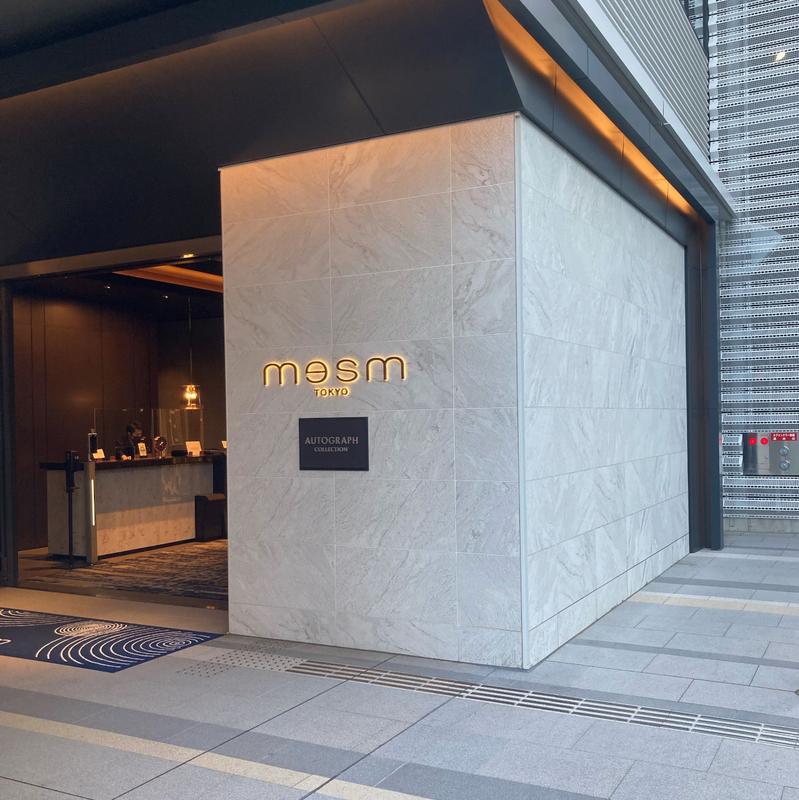 メズム東京オートグラフコレクション02ビル入り口