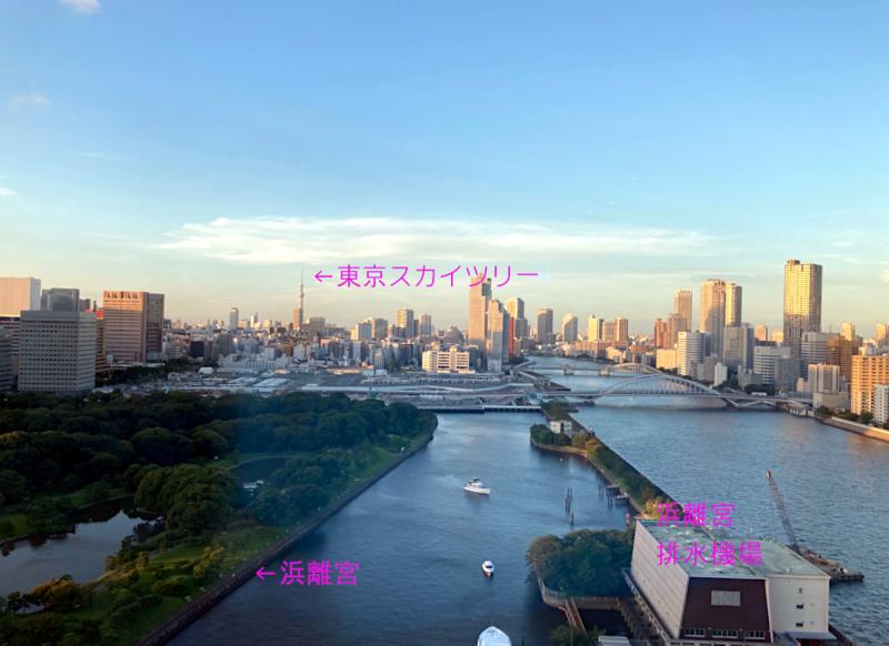 メズム東京オートグラフコレクション03フロント階