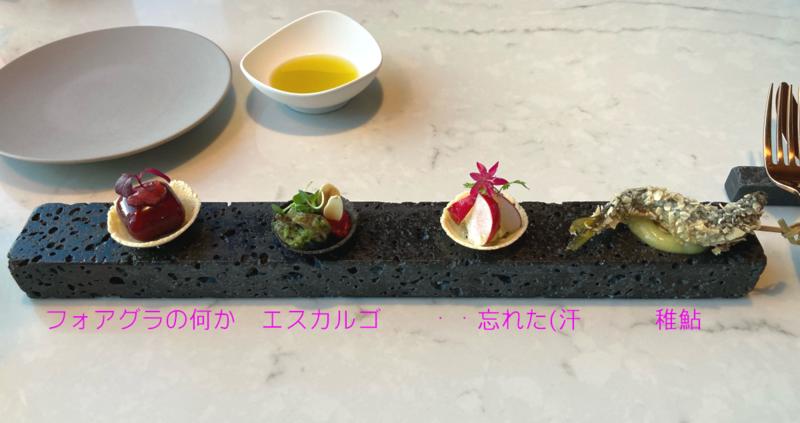 メズム東京 オートグラフコレクション05 アミューズブッシュ