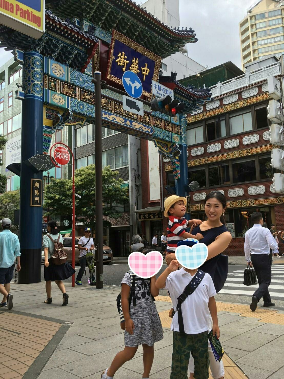 f:id:ca-san_diary:20160905081742j:image