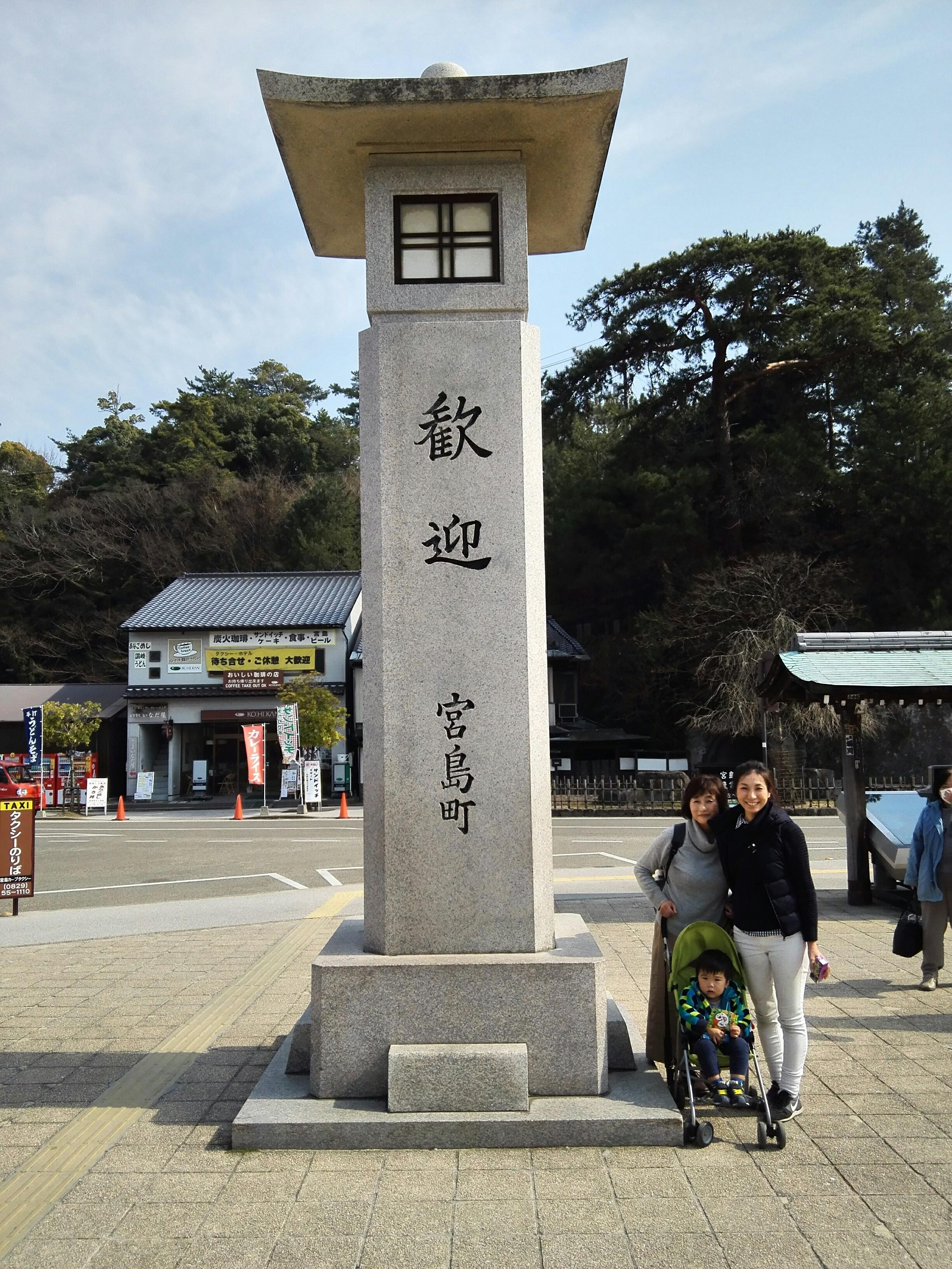 f:id:ca-san_diary:20170320064558j:image