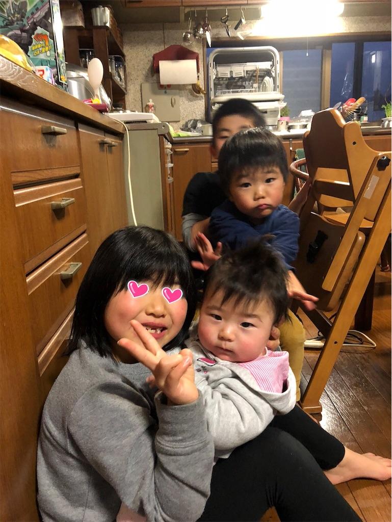 f:id:ca-san_diary:20180106170636j:image