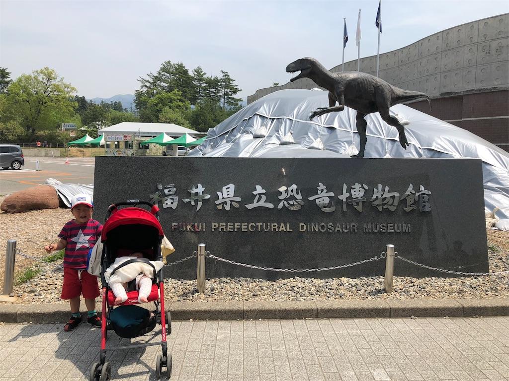 f:id:ca-san_diary:20180504134256j:image